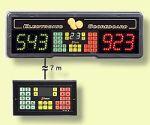 Anzeigetafel elektrisch Play-8 mit Bedienungskonsole, Kabel 7m